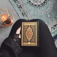 Maha Abdullah