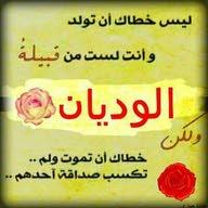 ابو فارس ابو فارس
