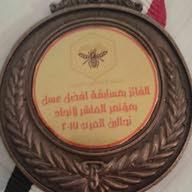 Jordan First Alzoubi