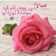 لا اله إلا آلله محمد رسول الله .