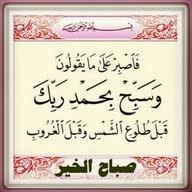 ابو محمد للمشاوير الخاصة