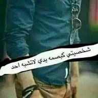 عبد المالك