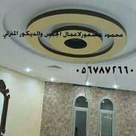mahmoud asfor