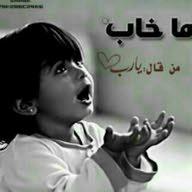 خالد عمر