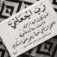 Melad Saleh