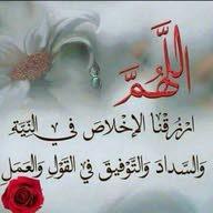 أم عبد المحسن