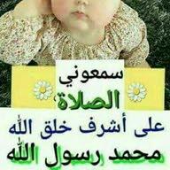 ابو يوسف النجار