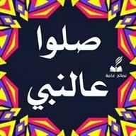 محمد الدسوقى
