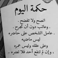 Rasha Gamal