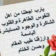 ناني محمد