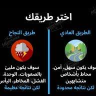 Moodi Al-saadi