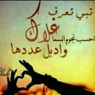 أبو الريان