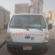 عبد اللطيف الكبسي