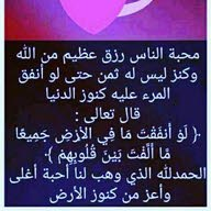 احمد العمري