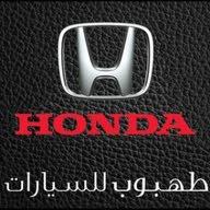 Honda Jordan - هوندا الأردن