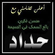 Jalil