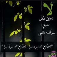 محمد عبدالله Abdullah
