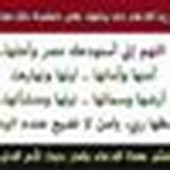 رجب عبد المرضي