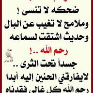 ابو علي برغشون