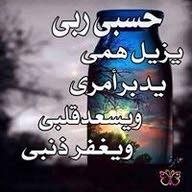 عمر يا نور