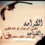 ابو عمار
