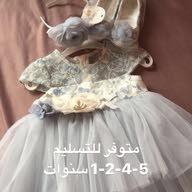 أم محمد