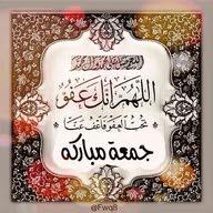 ishaqhaddad
