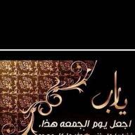 ابوجنه Ahmd