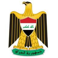 Guba Al Suhail