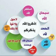 ابو احمد العكاوي Joop Joop
