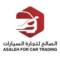 معرض الصالح لتجارة السيارات