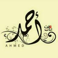Ahmed Alhbib Alhbib Alhbib Alhbib