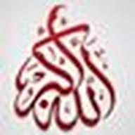 Muhammad Ghalib