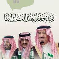 خليل ابو عبد الله