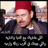 نبيل سعد