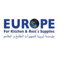 مؤسسه اوروبا لتجهيزات المطابخ والمطاعم