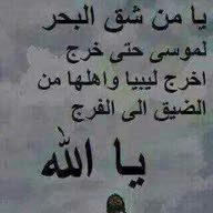 مواطن ليبي محمد