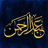 AbdulRahman Altaweel