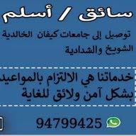 Mohamed Aslam