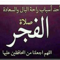 باسل الزواهره