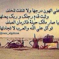 أبو طلال القرني