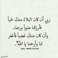بهاء محمد