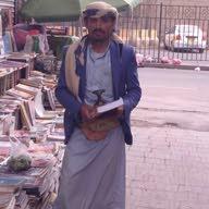 طه نعمان الحداد ملك الكتب