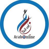 عرب أون لاين