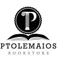 متجر بطليموس للكتب