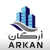 arkan لكشف تسربات المياة