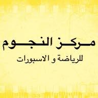 Ahmed Saleem