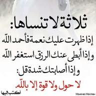 ابوماجـــــــــد