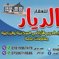 أحمد أبو طي Almhyawe