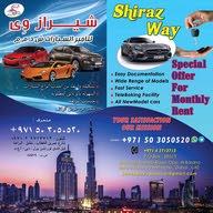 shiraz way